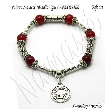 Pulsera Zodiacal Signo CAPRICORNIO. Medalla Zodiacal. Z021CAPRICORNIO
